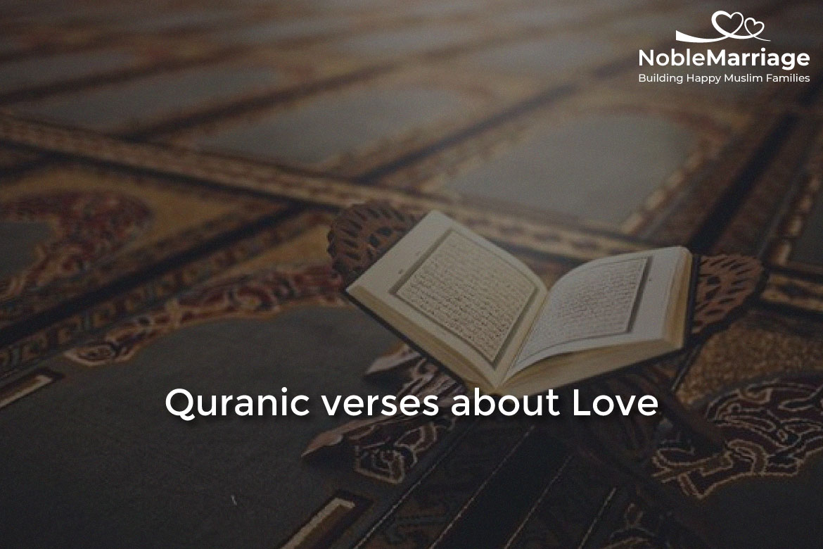 quranic verses about love