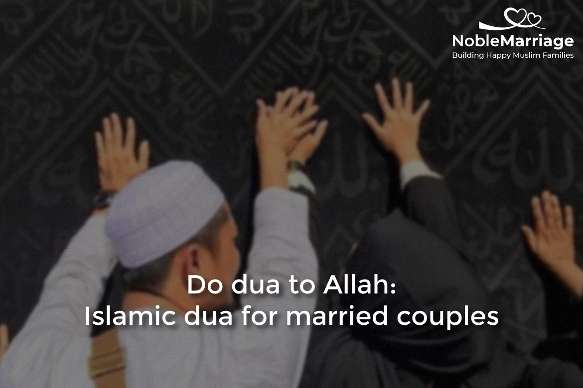 dua for married couples